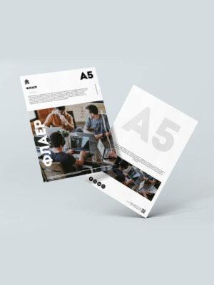 листовки а5